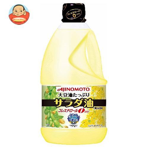 送料無料 J-オイルミルズ AJINOMOTO サラダ油TUP 1350g×12本入