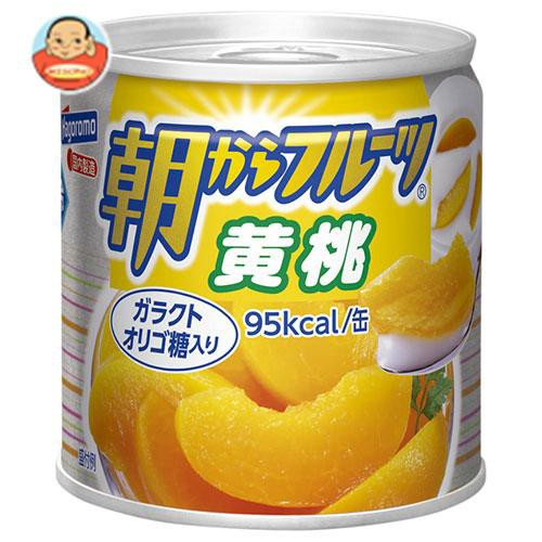 送料無料 はごろもフーズ 朝からフルーツ 黄桃 190g缶×24個入