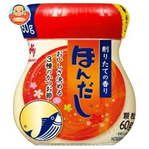送料無料 【2ケースセット】味の素 ほんだし 60g瓶×10個入×(2ケース)