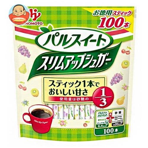 送料無料 【2ケースセット】味の素 パルスイート スリムアップシュガー スティック 160g(1.6g×100本)×10袋入×(2ケース)