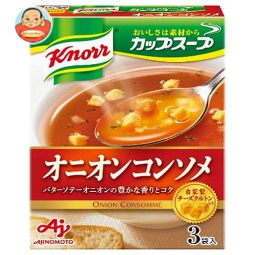 送料無料 【2ケースセット】味の素 クノール カップスープ オニオンコンソメ (11.3g×3袋)×10箱入×(2ケース)