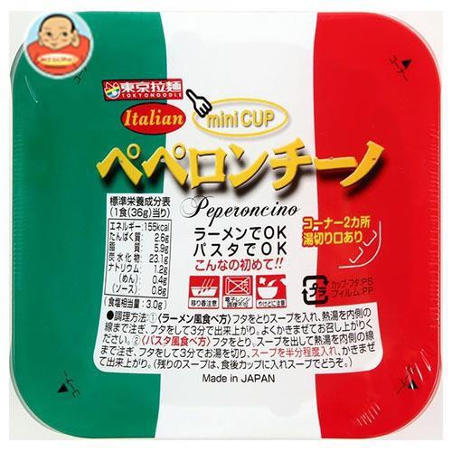 送料無料 東京拉麺 ペペロンチーノ 36g×30個入