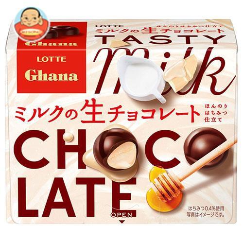 送料無料 【2ケースセット】ロッテ ガーナ ミルクの生チョコレート 64g×6箱入×(2ケース)