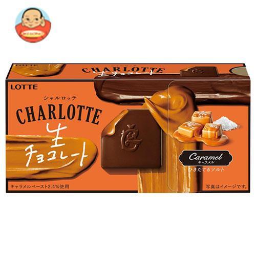 送料無料 【2ケースセット】ロッテ シャルロッテ 生チョコレート キャラメル 12枚×6箱入×(2ケース)