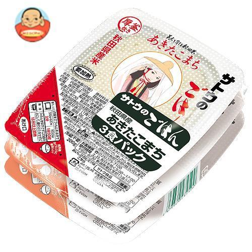 送料無料 サトウ食品 サトウのごはん 秋田県産あきたこまち 3食セット 200g×3×12個入