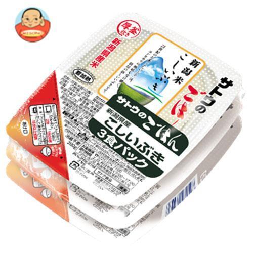 送料無料 【2ケースセット】サトウ食品 サトウのごはん 新潟県産こしいぶき 3食パック 200g×3食×12個入×(2ケース)