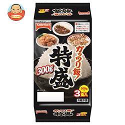 送料無料 【2ケースセット】テーブルマーク ガッツリ飯!特盛3食 (300g×3個)×8個入×(2ケース)