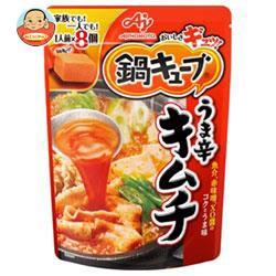 送料無料 【2ケースセット】味の素 鍋キューブ うま辛キムチ 9.5g×8個×8袋入×(2ケース)