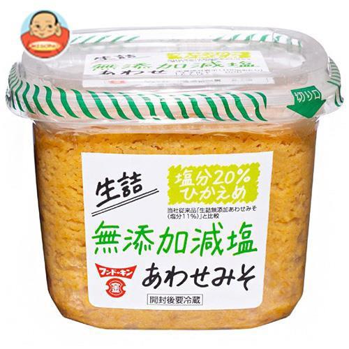 送料無料 【2ケースセット】フンドーキン 生詰無添加 減塩あわせみそ 850g×6個入×(2ケース)