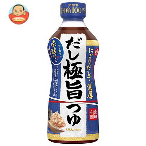 送料無料 【2ケースセット】キッコーマン 発酵だし だし極旨つゆ 500mlペットボトル×12本入×(2ケース)