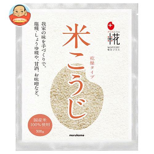 送料無料 マルコメ プラス糀 国産米使用 乾燥米こうじ 300g×10袋入