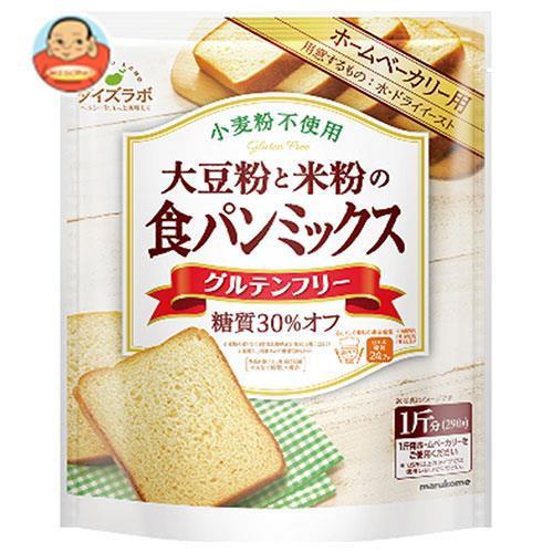送料無料 マルコメ ダイズラボ 大豆粉のパンミックス 290g×10袋入