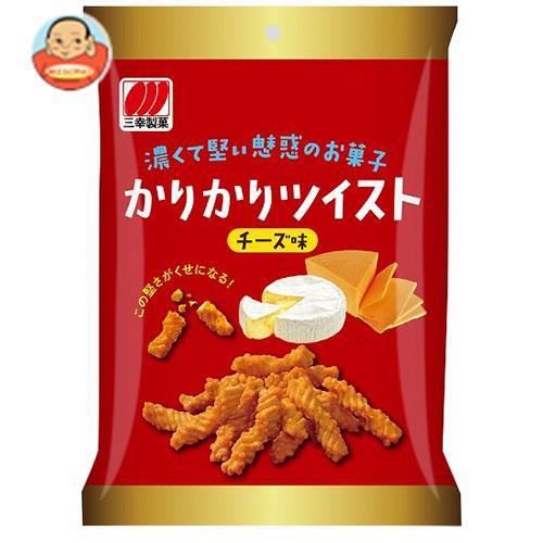 送料無料 【2ケースセット】三幸製菓 カリカリツイスト チーズ 50g×9袋入×(2ケース)