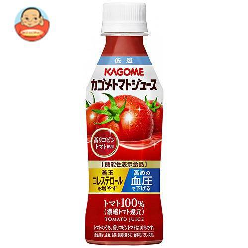 送料無料 カゴメ トマトジュース 高リコピントマト使用【機能性表示食品】 265gペットボトル×24本入