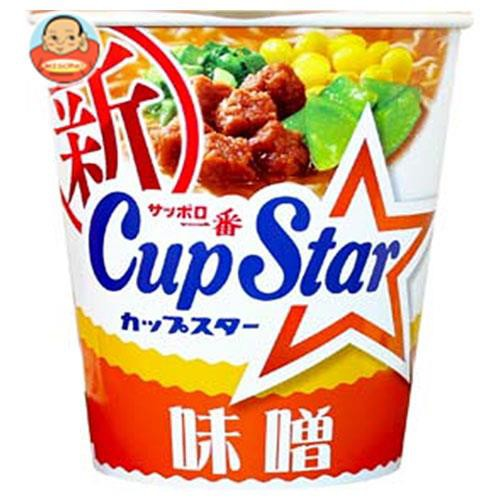 送料無料 サンヨー食品 サッポロ一番 カップスター 味噌 79g×12個入