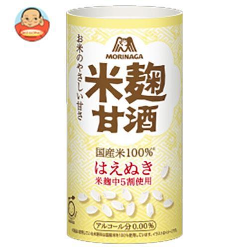 送料無料 森永製菓 森永のやさしい米麹甘酒 125mlカートカン×30本入