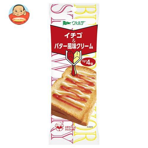 送料無料 アヲハタ ヴェルデ イチゴ&バター風味クリーム (13g×4個)×12袋入