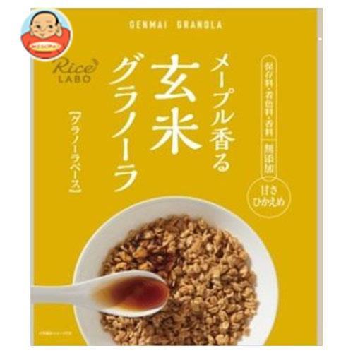 送料無料 幸福米穀 メープル香る玄米グラノーラ (グラノーラベース) 250g×15袋入