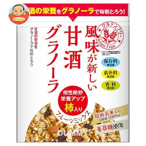 送料無料 【2ケースセット】幸福米穀 風味が新しい甘酒グラノーラ 200g×15袋入×(2ケース)