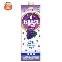 送料無料 【2ケースセット】カルピス カルピス巨峰 Lパック 1L紙パック×6本入×(2ケース)