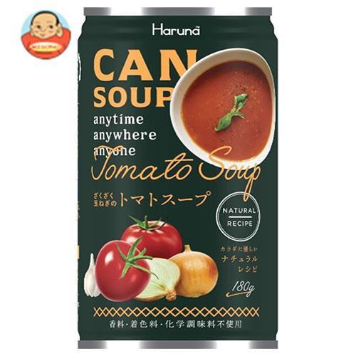 送料無料 【2ケースセット】HARUNA CAN SOUP トマトスープ 180ml缶×12本入×(2ケース)