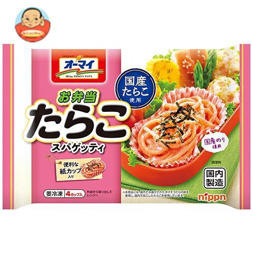 送料無料 【冷凍商品】日本製粉 ニップン お弁当 たらこスパゲッティ 4個×15袋入