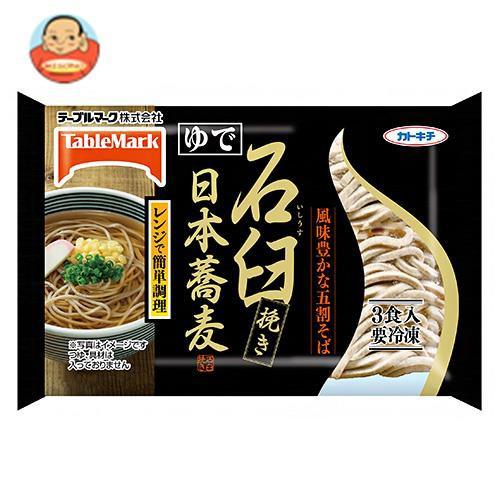 送料無料 【冷凍商品】テーブルマーク 石臼挽き 日本蕎麦 3食×12袋入