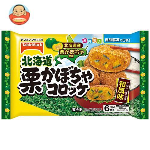送料無料 【冷凍商品】テーブルマーク 北海道 栗かぼちゃコロッケ 6個×12袋入
