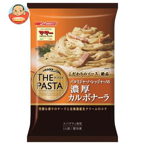 送料無料 【冷凍商品】日清フーズ THE PASTA(ザ パスタ) 濃厚カルボナーラ 1食×14袋入