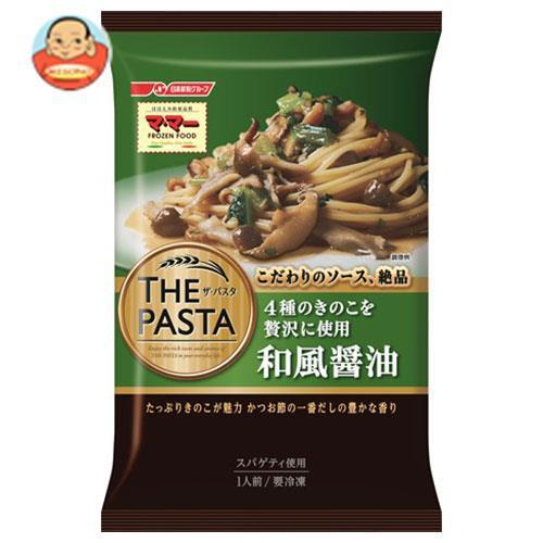送料無料 【冷凍商品】日清フーズ THE PASTA(ザ パスタ) 4種のきのこを贅沢に使用 和風醤油 1食×14袋入