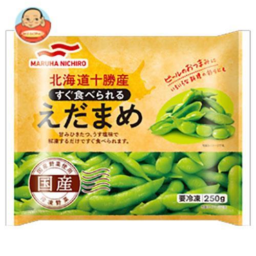 送料無料 【冷凍商品】マルハニチロ 北海道十勝産 すぐ食べられるえだまめ 250g×20袋入
