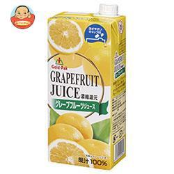 送料無料 ゴールドパック グレープフルーツジュース 1L紙パック×6本入