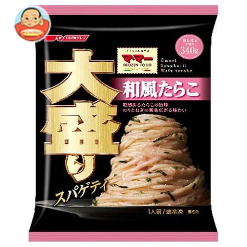 送料無料 【冷凍商品】日清フーズ 大盛りスパゲティ 和風たらこ 1食×14袋入
