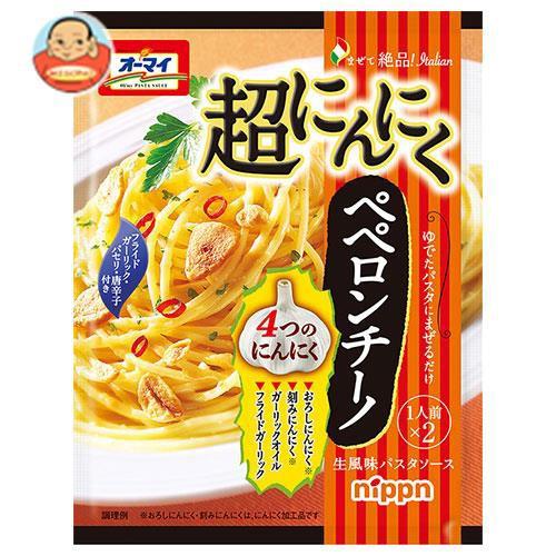 送料無料 【2ケースセット】日本製粉 オーマイ まぜて絶品 超にんにくペペロンチーノ 50.5g×8袋入×(2ケース)