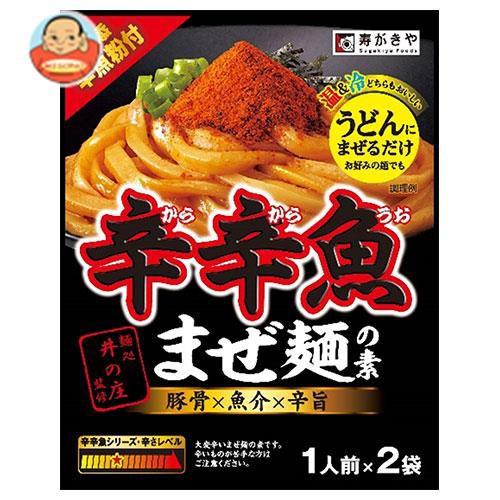 送料無料 【2ケースセット】寿がきや 麺処井の庄監修 辛辛魚まぜ麺の素 61g×10袋入×(2ケース)