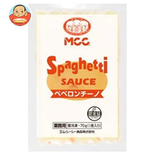 送料無料 【冷凍商品】 MCC ペペロンチーノ 70g×30袋入