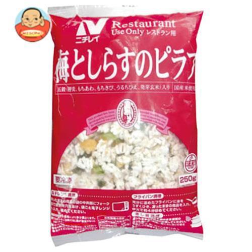 送料無料 【冷凍商品】ニチレイ レストランユース 梅としらすのピラフ(五穀入) 250g×20袋入
