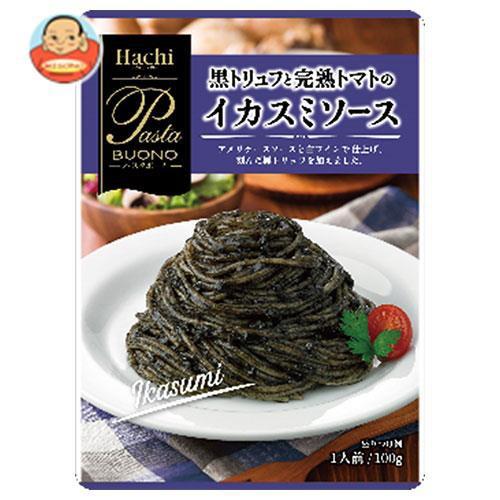 送料無料 ハチ食品 パスタボーノ 黒トリュフと完熟トマトのイカスミソース 100g×24個入