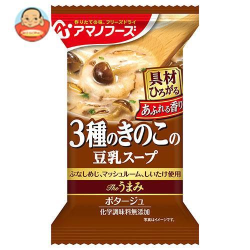 送料無料 【2ケースセット】アマノフーズ フリーズドライ Theうまみ 3種のきのこの豆乳スープ 10食×6箱入×(2ケース)