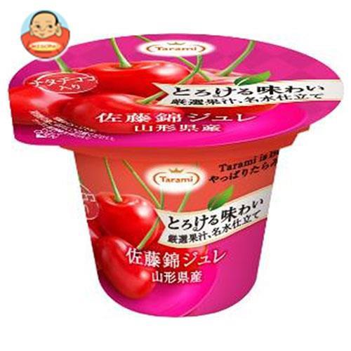 送料無料 たらみ とろける味わい 厳選果汁、名水仕立て 佐藤錦ジュレ 210g×18(6×3)個入