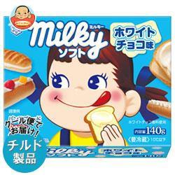 送料無料 【チルド(冷蔵)商品】雪印メグミルク ミルキーソフト ホワイトチョコ味 140g×12個入