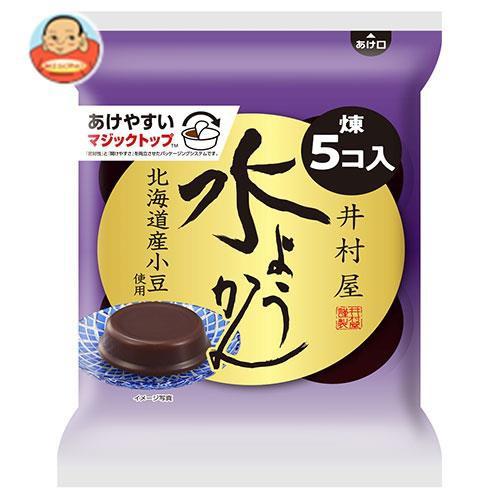 送料無料 【2ケースセット】井村屋 袋入 水ようかん 62g×5コ×10袋入×(2ケース)
