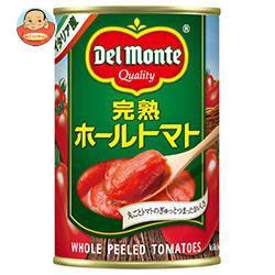 送料無料 デルモンテ 完熟ホールトマト 400g缶×24個入