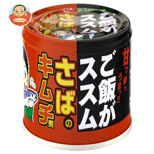 送料無料 【2ケースセット】信田缶詰 ご飯がススム さばのキムチ煮 190g缶×24個入×(2ケース)
