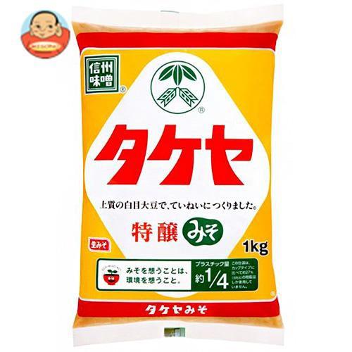 送料無料 【2ケースセット】タケヤみそ 特醸みそ 1kg×10袋入×(2ケース)