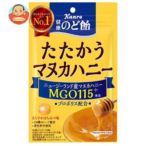 送料無料 【2ケースセット】カンロ 健康のど飴たたかうマヌカハニー 80g×6袋入×(2ケース)