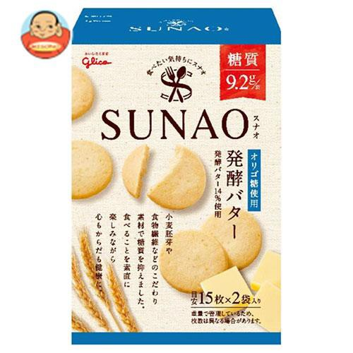 送料無料 グリコ SUNAO(スナオ) 発酵バター 62g×5箱入