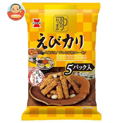 送料無料 岩塚製菓 大人のおつまみ えびカリ 90g×12袋入
