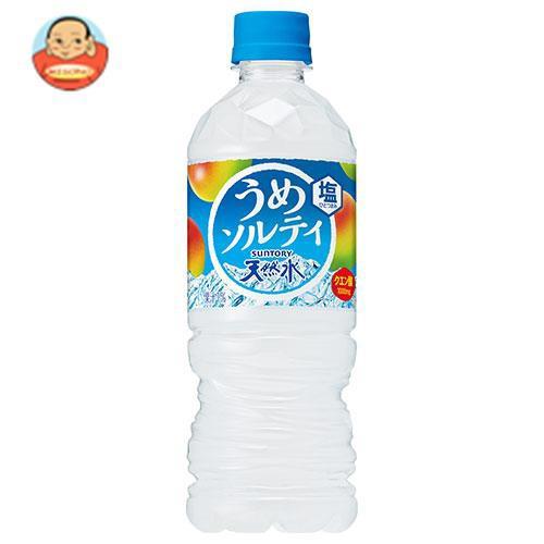 送料無料 【2ケースセット】サントリー 天然水うめソルティ 540mlペットボトル×24本入×(2ケース)