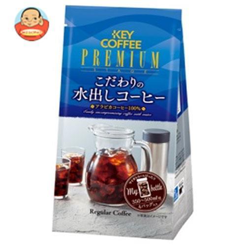 送料無料 【2ケースセット】KEY COFFEE(キーコーヒー) プレミアムステージ こだわりの水出しコーヒー(粉) (20g×4P)×6袋入×(2ケース)